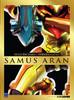 Coleção Hall da Fama: Personagens: Samus Aran