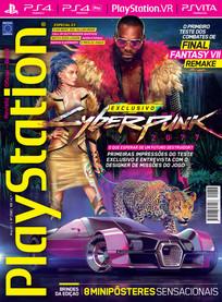 PlayStation Edição 258