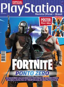 Superpôster PlayStation Edição 19